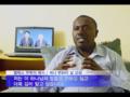 「東部アフリカ」CLFオンラインワールドカンファレンス、東部アフリカの地域の反応